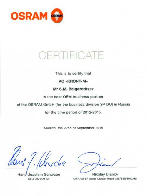 OSRAM Best OEM business partner